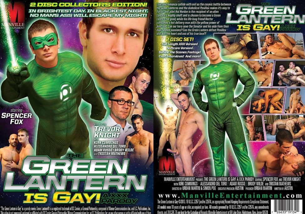 greenimage