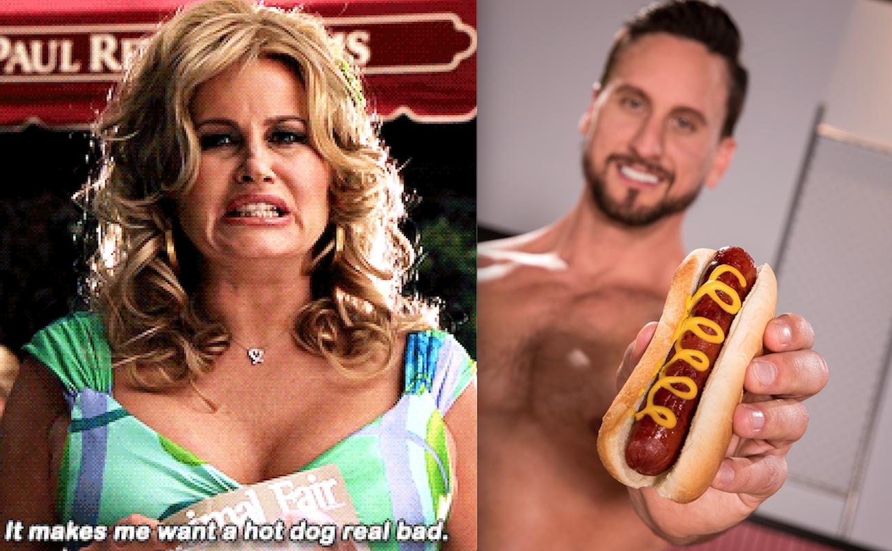 hotdog porn